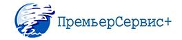 Premierservice Plus Logo